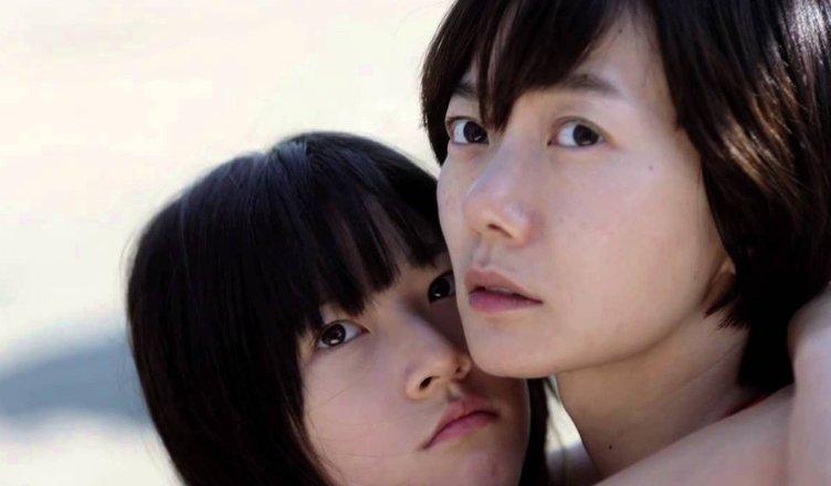 A girl at my door film coreano