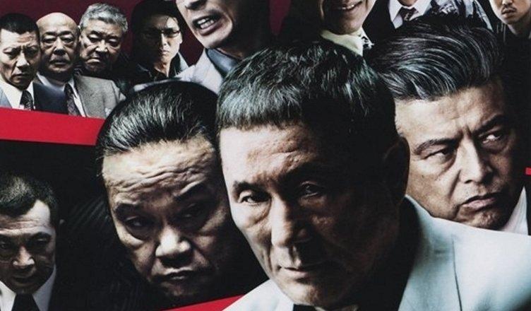 film Kitano Outrage beyond