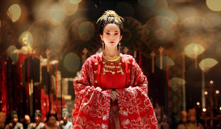 film Feng Xiaogang The banquet