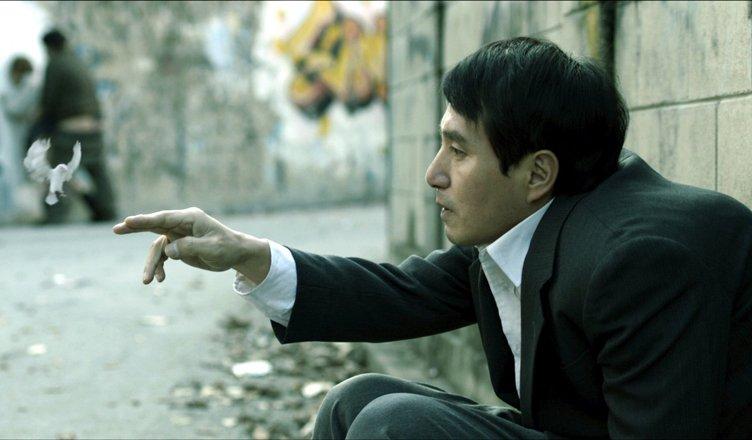 film coreano The weight