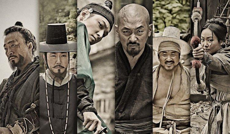 Kundo Age of the Rampant film coreano