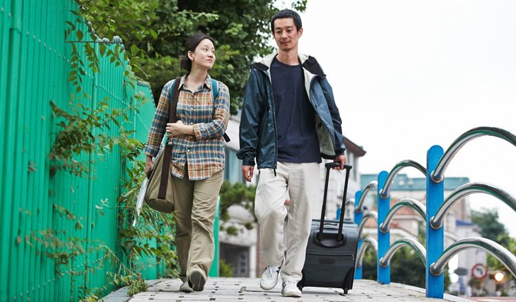 Hong Sang-soo film Hill of freedom