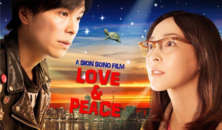 love & peace film di sion sono