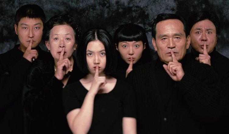 film coreano the quiet family