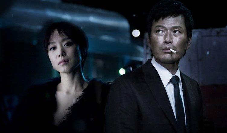 film coreano countdown