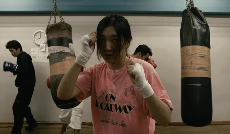 100 Yen Love film pugilato