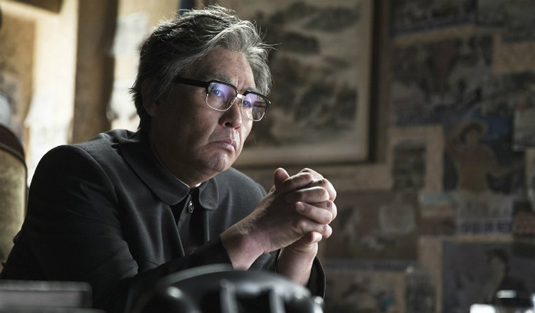 film coreano My Dictator