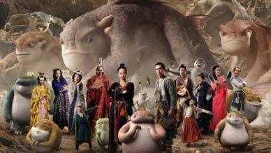 film cinese Il regno di Wuba