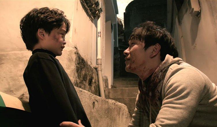 film coreano Alone
