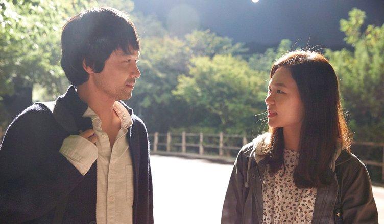 film coreano worst woman