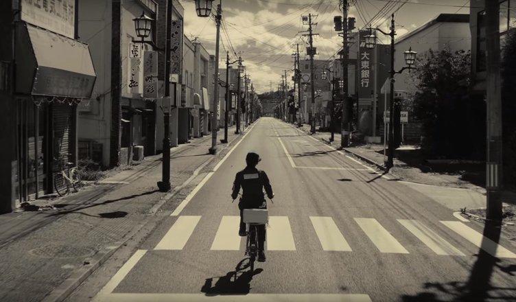 the whispering star film di sion sono su fukushima