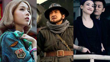 film cinesi e da Hong Kong su Netflix