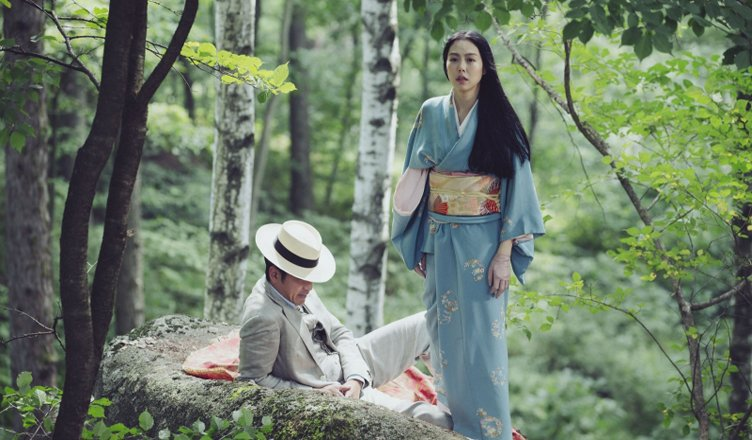 film the handmaiden