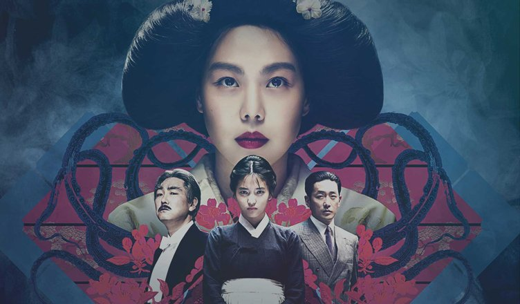 mademoiselle the handmaiden film