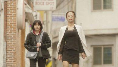 jane film coreano