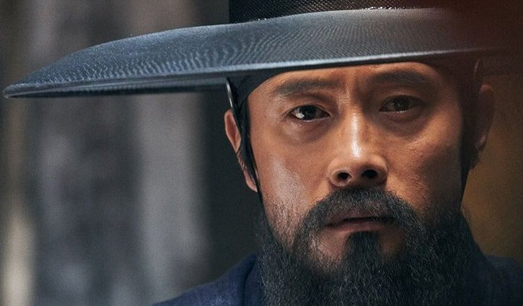 lee byung hun nel film the fortress