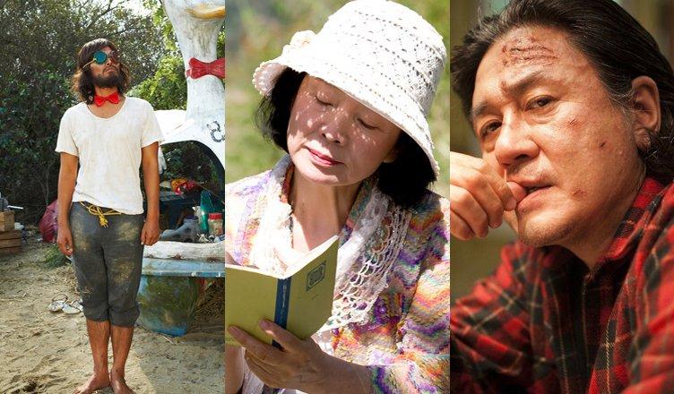 film coreani da vedere